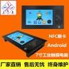 東凌工控PPC-DL070ANF-安卓7寸工業平板電腦NFC