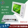 东凌工控PPC-DL101ANF-10寸NFC刷卡触摸一体机
