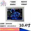 东凌工控PPC-DL104D-双网口10.4寸工业平板电脑