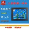东凌工控PPC-DL190D-无风扇19寸工业平板电脑