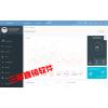 鹰潭莱曼金2017新版一条线直销软件