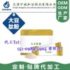 大豆肽粉加工ODM来料贴牌代生产