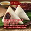 莱芜端午节粽子选益利思 火爆热销中