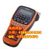 普贴趣兄弟PT-E100标签机PT-E100