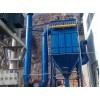 铸造厂电炉除尘器改造 翔宇环保公司定做