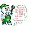 濟南壁掛爐氣源改造遷移出售安裝維修養護85908808