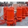 工业耐高温排污泵、耐热潜水排污泵、高温废水泵
