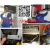 廣西家電維修附帶家電清洗賺錢渠道,加盟家電清洗贈送設備