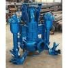 液压驱动挖掘机清淤泵、带绞吸功能挖掘机抽沙泵