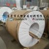 东莞供应德国C75弹簧钢带 大量库存规格齐全价格低廉