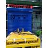 揚州卷簾門設計安裝維修