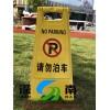 塑料告示A字牌 正在維修告示牌 小心地滑安全告示牌