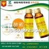 南京50ml口服柠檬酵素液态饮品OEMODM服务