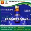 安徽蓝莓黑莓酵素饮品代工oem贴牌厂