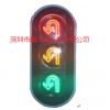 红黄绿掉头三单元交通信号灯