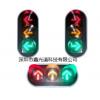 红黄绿箭头三单元交通灯
