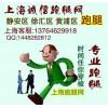 上海九院【黄牛团队预约】整复外科林晓曦代挂号