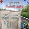 河南冷补料郑州彩色沥青厂家以匠心成就非凡