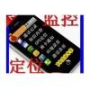广丰只要输入对方手机号码就能定位随时找人