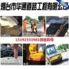 安徽合肥沥青冷补料道路坑槽大师级修补材料