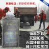 河南郑州沥青拌合料快捷式全能型坑槽修补材料
