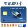 只知道微信QQ就能够《定位》对方所在位置