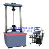 WDW-SC300型微机控制松弛试验机