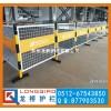 镇江水电厂安全围栏 燃气厂施工检修栅栏 双面LOGO板可移动