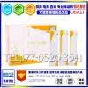 广州基因方子小分子大豆肽固体饮料代工OEM贴牌工厂