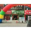 郑州市家电清洗服务行业怎么宣传,家电清洗技术难不难