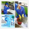 河北保定做家电清洗行业怎么样?加盟格科19年老品牌免费培训