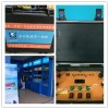 黑龙江家电器清洗如何收费打开市场?加盟格科免费培训市场开发