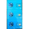 盐城升级款智能手机监听卡《定位》找人软件