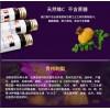 美肌美白果蔬汁饮品代加工 原花青素饮品贴牌代加工