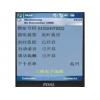 热门新闻:中国移动营业厅短信内容删除