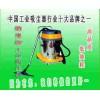 工业吸尘器生产制造商