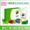 胶原蛋白酵素饮品ODM加工  果蔬弹性双蛋白饮品加工贴牌