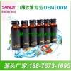 雪莲胶原蛋白红石榴饮品代加工ODM贴牌厂商 复配酵素饮料加工