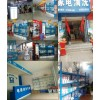 江苏南京家电清洗及服务业发展渐变规范化、专业化、大众化