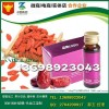 南京泽朗红枣枸杞饮品制造高产能企业