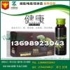 品牌连锁蓝莓黑莓青汁饮品OEM/ODM厂家