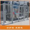福州高质量机器人安全防护栏 龙桥护栏 专业订制