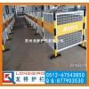 福州电力安全护栏检修防护栏 双面专属LOGO板可移动