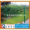 葡萄园护栏网 蔬菜基地护栏网 绿色铁丝网 价格实惠