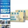 香港儿童益生菌粉来样代工厂家