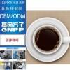 江西加工贴牌防弹咖啡ODM包工包料贴牌