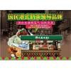 香港九龙冰室茶餐厅加盟店为投资者带来致富之路