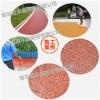 桂林彩色沥青路面改色剂提高城市形象