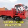 工程自卸式运输砂车,拉土专用运输车,可定制