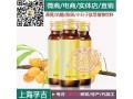 小分子大豆低聚肽饮料OEM加工/选择上海孚吉工厂